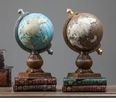 美式地球儀家居工藝品裝飾品小擺件