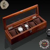 夭桃高檔木質手錶盒子五只裝天窗手錶展示盒首飾盒手鍊收藏收納盒