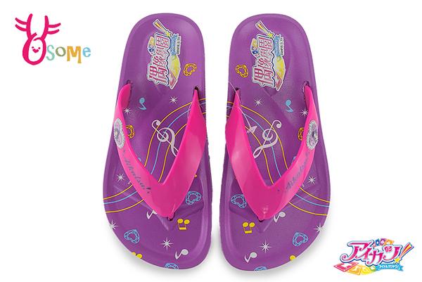 Aikatsu偶像學園 中童 白樺麗莎 夾腳拖 人字拖 防水拖鞋 台灣製 MIT I5552#紫色◆OSOME奧森鞋業