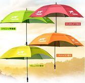 釣魚傘遮陽傘遮陽傘萬向折疊