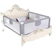 嬰兒童床護欄寶寶床邊圍欄2米1.8大床欄桿防摔擋板通用床圍欄 一木良品
