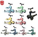 奧地利 Scoot & Ride Cool二合一飛滑步車/滑板車【六甲媽咪】