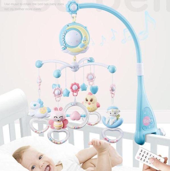 床鈴 嬰兒玩具音樂0-3-6-12個月旋轉寶寶玩具新生兒床鈴搖鈴0-1歲益智【快速出貨八折鉅惠】