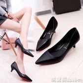 細跟鞋 尖頭鞋細跟高跟女鞋酒店中跟職業黑色工作鞋5CM矮跟單鞋 瑪麗蘇