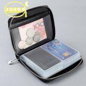 拉鏈卡包男式多卡位大容量卡夾女式韓國卡套卡片包信用卡 男卡包