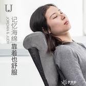 午睡枕趴睡枕頭學生辦公室趴著睡靠枕抱枕躺枕腰靠墊午休午睡 【快速出貨】