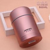 哈爾斯燜燒杯燜燒壺長效保溫飯盒便當盒悶燒罐不銹鋼悶燒杯保溫桶