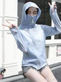 防曬衣女夏季新款韓版中長款防曬服大碼短外套長袖空調防曬衫      芊惠衣屋