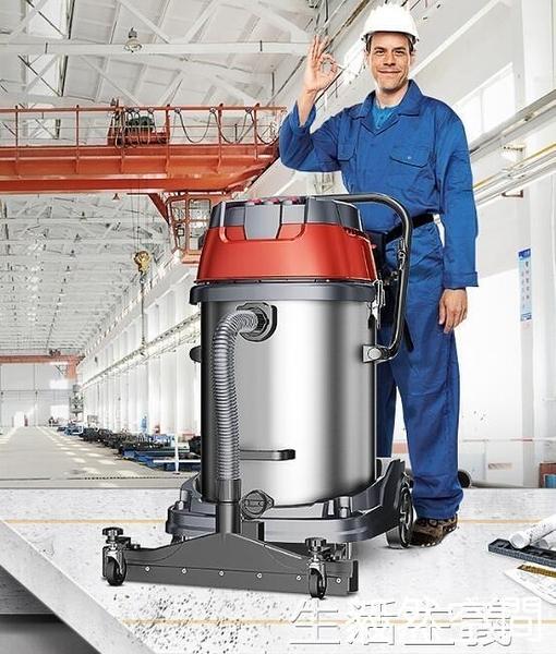 新品促銷 吸塵器 杰諾4800W大功率工業吸塵器大型工廠車間粉塵超強力商用干濕兩用220V【快速】