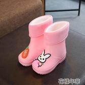 兒童雨鞋男童女童1-10歲防滑水靴四季卡通公主可愛幼兒園水鞋膠鞋花樣年華