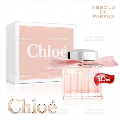 Chloe 粉漾玫瑰女性淡香水-50ml[85136]