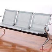 排椅 機場椅三人位排椅不銹鋼長椅公共座椅椅椅子椅等候椅T 1色