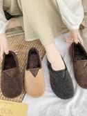 毛毛鞋保暖毛毛鞋女冬季新款大碼羊羔毛毛鞋懶人一腳蹬平底棉鞋新年禮物
