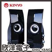 KINYO 音樂大師 多媒體立體音箱 / 二件式電腦喇叭(PS-291)