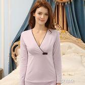 月子服孕婦哺乳上衣清純棉質產後喂奶外出時尚潮媽秋衣夏季 艾維朵