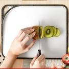 砧板切菜板宿舍案板寶寶輔食水果砧板塑料家用flb156【棉花糖伊人】