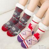 地板襪 地板襪加絨加厚睡眠襪月子襪成人家居襪子特厚秋冬襪套女毛線襪 童趣屋