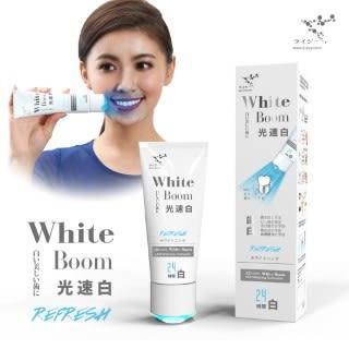 專品藥局 日本 Li-ZEY 萊思 藍光光速白牙膏 100g 附美齒燈 (REFRESH薄荷-極致齒白系列) 【2007548】