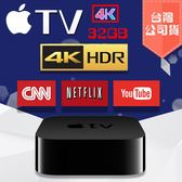 APPLE原廠公司貨 Apple TV 4K 32GB