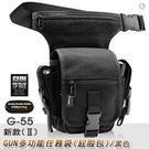GUN多功能任務袋(屁股包)-黑色 #G...