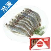 美洲白晶蝦30/40大 (500g±5%)/盒【愛買冷凍】