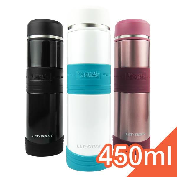 金鑽保溫瓶 魔法瓶316真空保冷旋轉式保溫瓶450ML/保冷瓶/保溫杯 [喜愛屋]