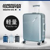 登機箱 Samsonite 美國旅行者 20吋 行李箱 GN1
