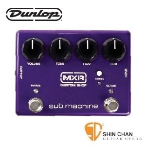 Dunlop CSP210 Octave FUZZ 破音效果器【MXR CUSTOM SHOP/Sub Machine® Octave Fuzz/CSP-210】