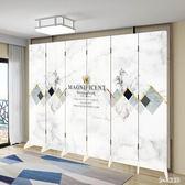 簡易屏風隔斷移動折疊北歐現代簡約時尚客廳酒店辦公室裝飾墻臥室   LN4938【甜心小妮童裝】