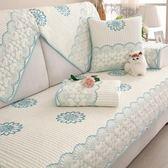 全棉四季沙發墊通用布藝防滑簡約現代夏季套全包坐墊歐式靠背全蓋    易家樂