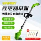 多功能鋰電割草機 電動割草機 鋰電池 打草機 除草器 家用多功能 園林草坪 可伸縮 修剪機 YTL