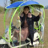 電動車雨棚防曬遮陽傘摩托電瓶車防雨擋風罩遮雨蓬雨傘新款全封閉YYP  蓓娜衣都