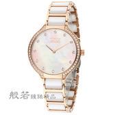 NATURALLY JOJO 經典陶瓷晶鑽時尚腕錶-白x玫瑰金