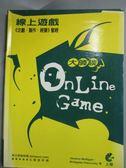 【書寶二手書T2/電腦_YEL】大師談Online Game線上遊戲企劃製作_原價680_NewRide