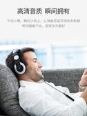 適配器 海備思藍芽5.0接收發射器aux有線領夾式耳機aptx hd無線音頻轉車載 韓菲兒