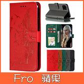 iPhone 11 pro 11 pro max 蘋果 手機皮套 荔枝紋羽毛皮套 掀蓋殼 插卡 支架 保護套