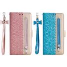 小米 紅米Note9 Pro 紅米Note8 Pro 蕾絲拉鍊皮套 手機皮套 皮套 零錢包
