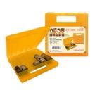 《享亮商城》JC4720 大吉大利攜帶型錢盤 台灣聯合