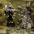 ►壁貼 新年 聖誕 裝飾 牆貼 星星聖誕樹 聖誕佈置 靜電貼 商店貼紙【A3308】