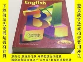二手書博民逛書店Primary罕見6 English Revised Editi