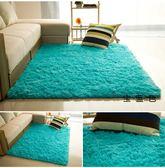 地毯 絨毛地毯長毛絨臥室床邊進門防滑 地墊客廳廚房沙發茶幾滿鋪