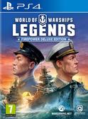 PS4 戰艦世界:傳奇(中文版)