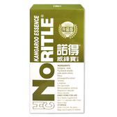 (買4盒單盒390元) NoRITLE 諾得 威鋒寶膠囊 (升級版) 30粒/盒 最新效期 2021.03 專品藥局【2013112】
