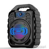 小型音響 音箱戶外小型手提影響無線藍牙音響便攜式插卡隨身碟igo   傑克型男館