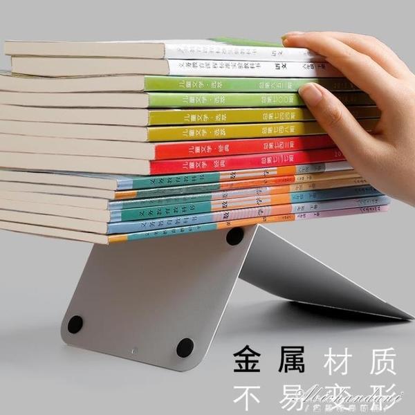8片裝書立架簡約大號書夾書靠書擋學生用伸縮書立桌面收納創意ins風高中生 黛尼時尚精品
