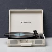 留聲機 美國Crosley復古黑膠唱片機藍牙唱機留聲機便攜歐陽娜娜禮物七夕YTL 晟鵬國際貿易