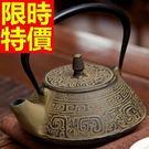 日本鐵壺-必備水甘潤回甘鑄鐵茶壺1款61...