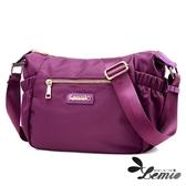 【Lemio】韓版牛津布純色設計斜跨彎月包(魅力紫)