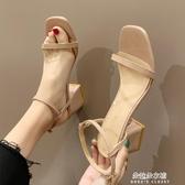 羅馬涼鞋女仙女風2019夏季新款韓版百搭露趾一字帶網紅粗跟高跟鞋 朵拉朵