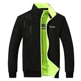 夾克 春秋男式單衣薄款運動夾克兩面穿外套運動服秋季青年休閒外衣防風 芊墨 618大促